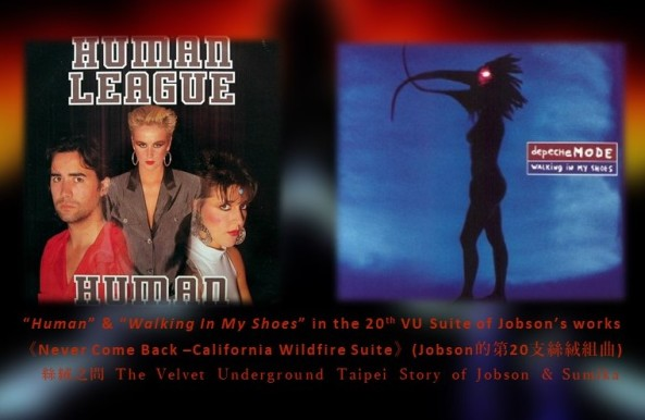 """Human"" & ""Walking In My Shoes"" in the 20th VU Suite of Jobson's works"
